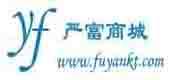 上海严富商贸有限公司