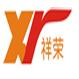 泉州祥荣特种玻璃技术有限公司