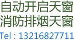 浙江大丰实业有限公司