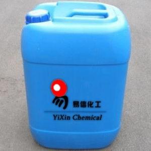 北京易信化工科技有限公司