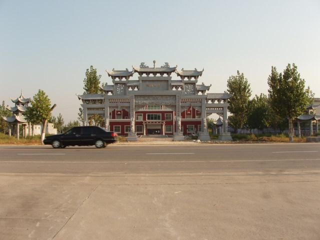 15米148吨;河南郏县主席知青纪念馆主席坐像;同济