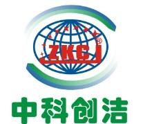深圳市中科创洁净化设备有限公司