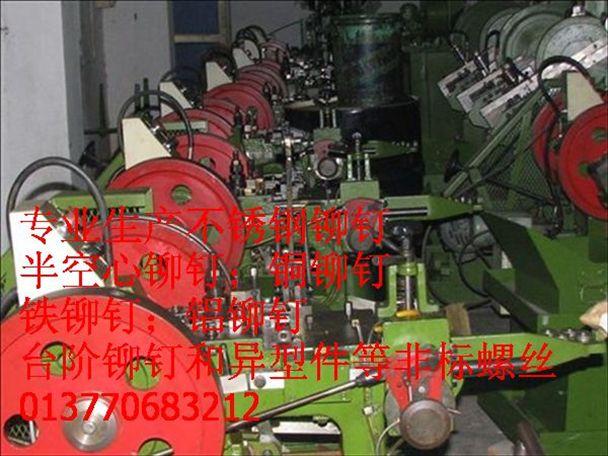 苏州螺丝铆钉制造有限公司