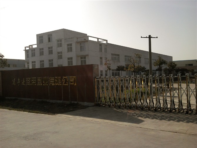 芜湖市万事达工程配套有限责任公司