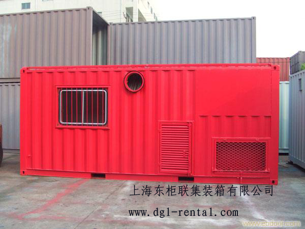 供应北京海运标准集装箱仓库租赁