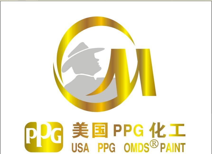 广东油漆涂料美国PPG化工集团有限公司