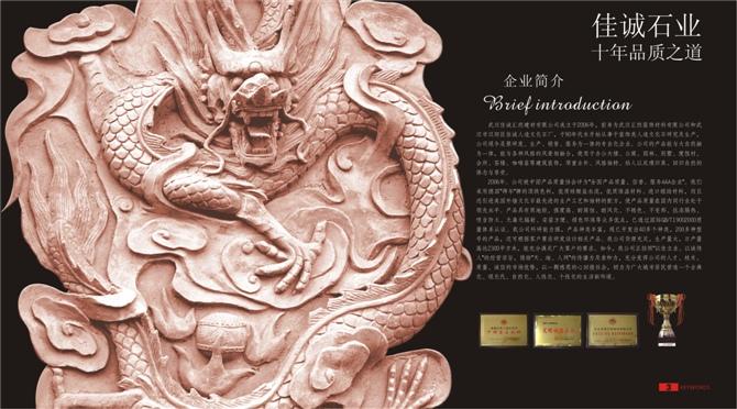 重庆古欧装饰材料有限公司