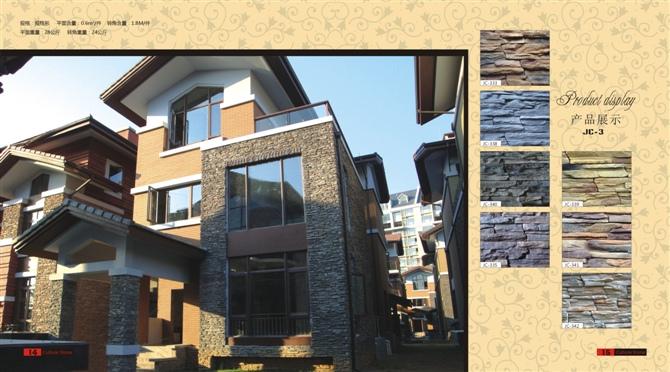 重庆贵州四川人造文化石文化砖外墙砖条砖