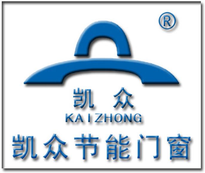 河南中建七局建筑装饰工程有限公司