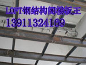 北京华城东兴建材有限公司