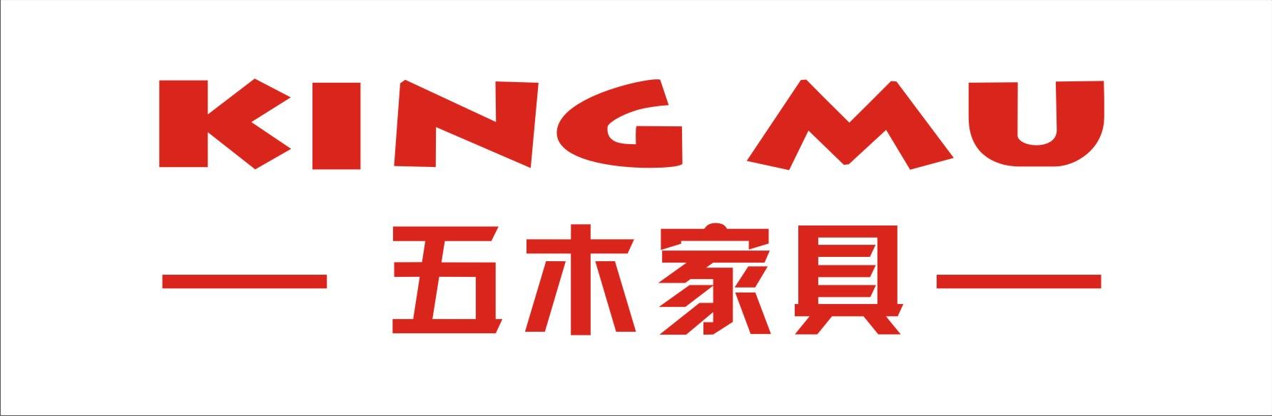 定制家具, 个性家具, 板式家具 _【北京五木家具公司】图片