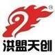 北京洪盟天创标识制作公司