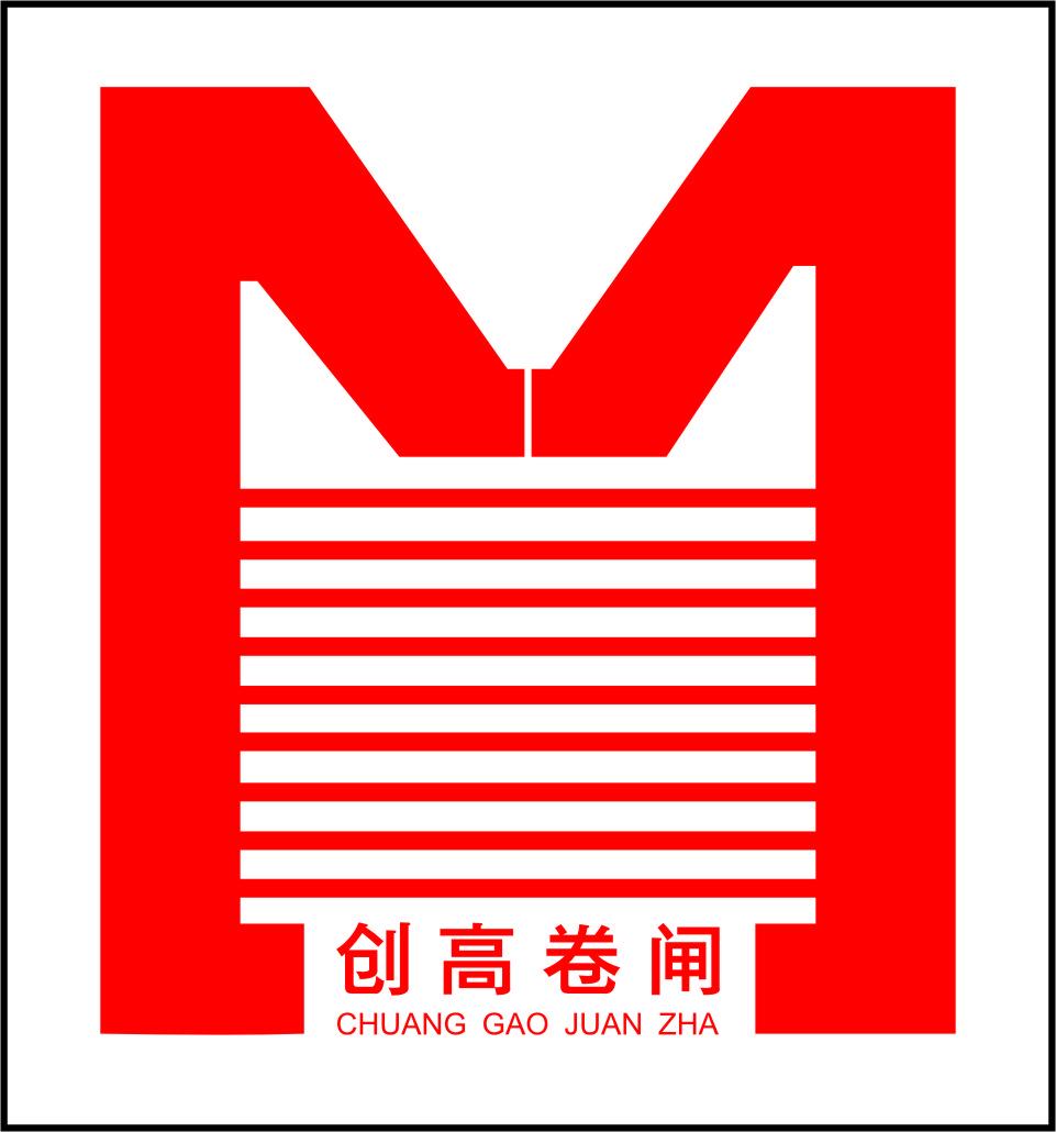 深圳市金顺来卷闸门窗工程公司