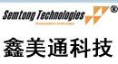 深圳市鑫美通科技有限公司