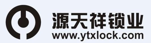 深圳市源天祥科技有限公司