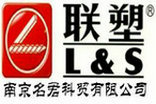 南京联塑科技实业有限公司