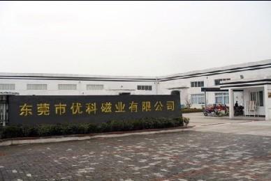 东莞优科磁电科技有限公司