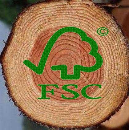 供应FSC木材