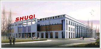 温州市曙光起动设备有限公司销售部