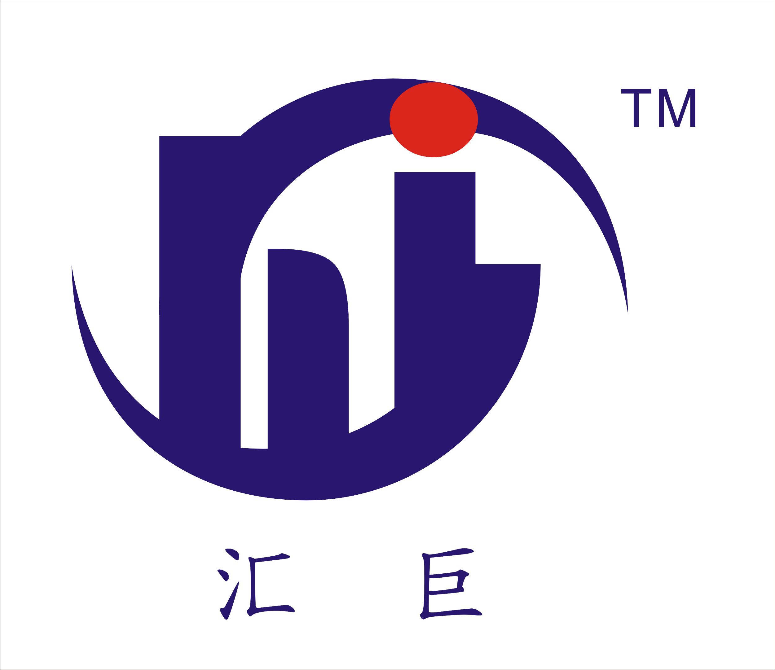 东莞市汇瑞胶业有限公司