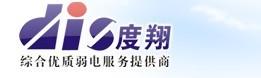 重庆度翔科技发展有限公司