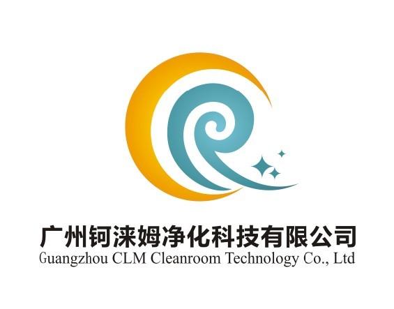 东莞市宏泰隆净化技术有限公司