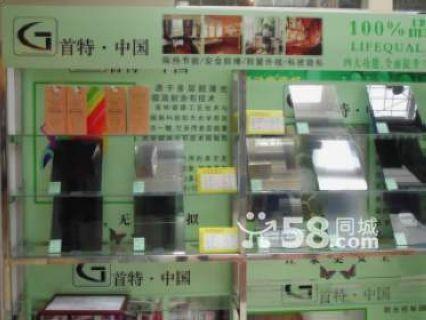 江苏绿之城环保科技有限公司