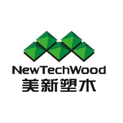 惠东美新塑木型材制品有限公司