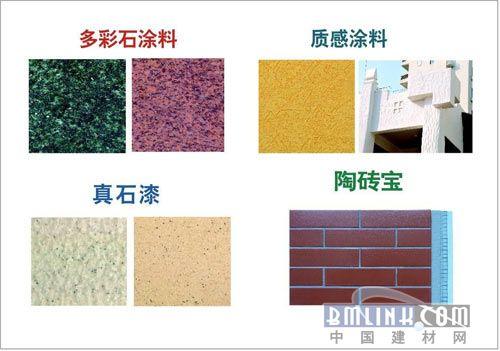 固克质感涂料为建筑外墙提供装饰与保护