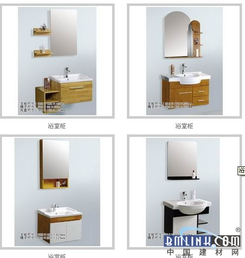东联卫浴|南安卫浴品牌| 南安东联卫浴有限公司