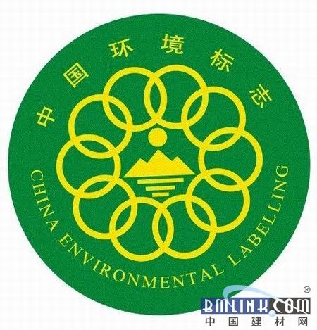 绿色木材质高清贴图
