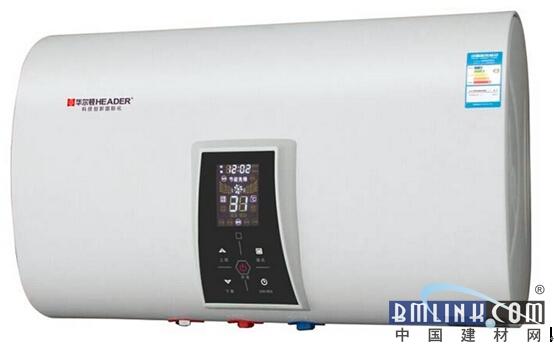 华尔顿电热水器:智能人体感应