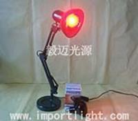供应红外线理疗灯/理疗灯/美容灯/红外线治疗仪灯