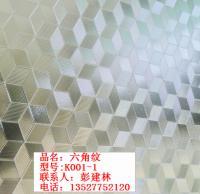 广州缘艺厂家超热卖橱柜水槽专用防水铝箔