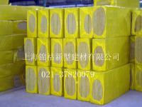 供应防火岩棉,防水岩棉板价格,憎水型岩棉