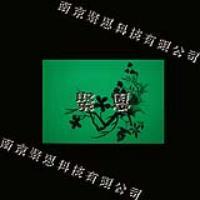 夜光瓷砖夜光艺术瓷砖发光瓷砖夜光瓷夜光地板
