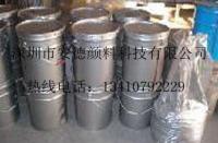 供应抗氧化进口铝银粉闪银粉铜金粉黄金粉