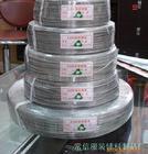 供应6063合金铝线/7075漆包铝线/6061扁铝线