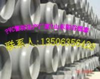 供应国内最大PVC聚氯乙烯生产厂家