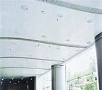 供应勾搭式铝天花板