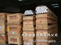 供应进口7075铝合金YH75模具