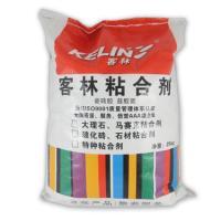 供应客林玻化砖专用粘合剂