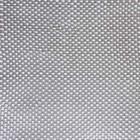 供应供应无碱玻璃纤维方格布专业,最好