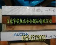 供应进口AL6061铝棒;耐腐蚀6061铝板价格;美国进口铝合金
