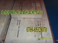 供应美国7075铝板超耐磨铝薄板