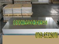 供应美国模具铝板7075铝棒价格;进口7075铝合金