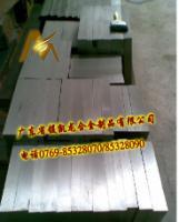 供应铝合金7075铝板7075超硬铝棒7075铝合金材质7075