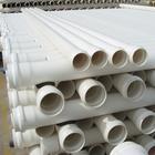供应章丘PVC聚氯乙烯管生产厂家