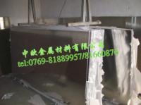 进口7075铝合金耐磨2024铝棒AA2024铝板性能