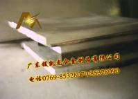 供应7075铝合金板7075铝合金棒7075铝合金优质铝材
